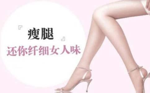 上海打瘦腿针多少钱一针