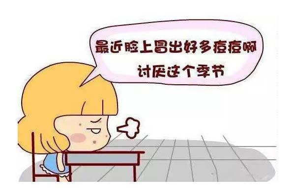 上海做激光祛痘一般需要多少钱