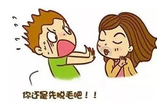 上海做激光脱唇毛大概需要多少钱