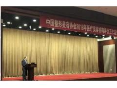 上海美莱医院被授予A等级医疗机构
