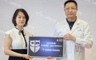 美莱艾尔健注射医生培训活动成功举行