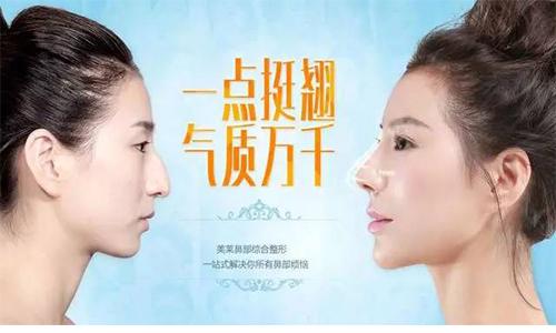 上海做隆鼻手术后会不会有什么痕迹
