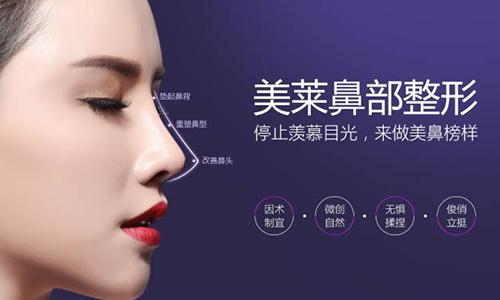 假体隆鼻整形术后会不会留下难看的疤痕