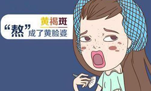 上海做激光去除黄褐斑效果怎么样啊