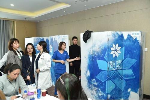 上海美莱举办海峡两岸塑身保养交流会圆满结束