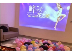 2019年上海美莱胸部整形·私密沙龙圆满落幕