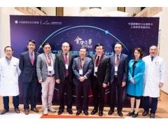 上海美莱欧阳天祥、杜园园教授受邀出席上海整形科技周