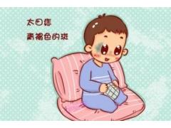 美莱激光治疗太田痣有什么优势