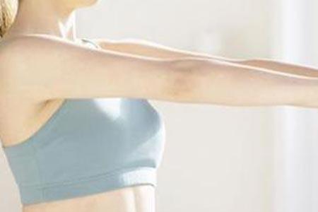 上海做手臂吸脂减肥后多久能恢复