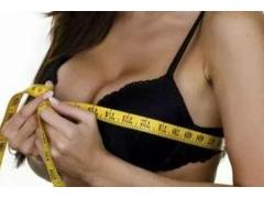 自体脂肪丰胸手术有没有