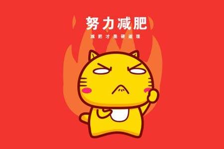 上海哪家医院做酷塑冷冻吸脂减肥效果好