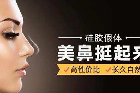 上海隆鼻整形医院哪家效果好