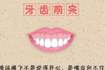 牙齿不整齐有什么坏处吗,一定要做牙齿矫正吗