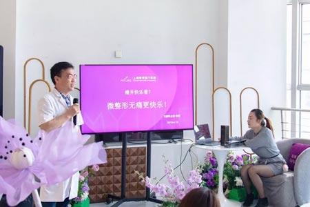 上海美莱为润致玻尿酸官方合作指定医美机构