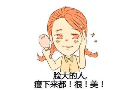 上海注射瘦脸针瘦脸费用是多少钱