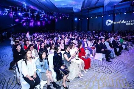 美莱受邀出席2019乔雅登情绪美学盛典,讲解抗衰除皱