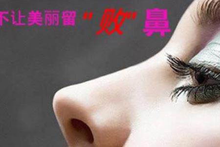 上海哪家整形医院做隆鼻整形手术效果比较好