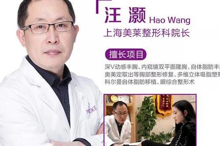 """上海美莱获""""2019年度傲诺拉铂金医疗机构""""称号"""