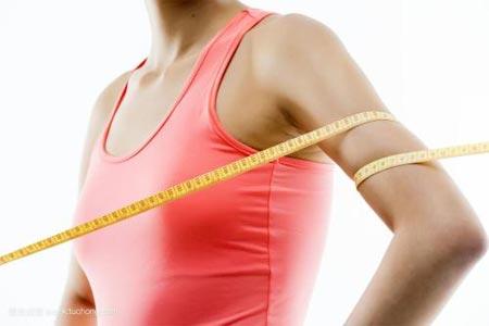 做手臂吸脂减肥手术需要多少钱