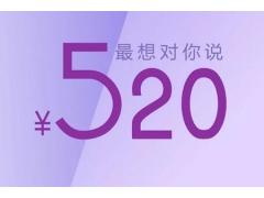 上海美莱520整形优惠活动来袭