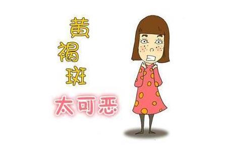 上海激光去除黄褐斑费用一般是多少钱