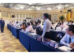 美莱联合美国射极峰举办2019国际鼻整形技术高峰论坛会