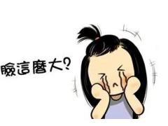上海脸部抽脂费用多少钱