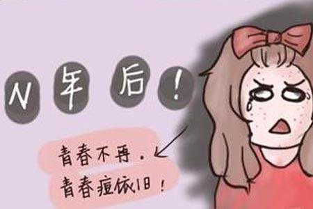 上海哪家医院做激光祛痘效果好