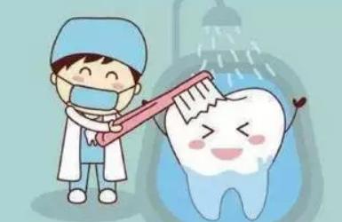 洗牙好不好有什么坏处