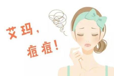 上海做激光去痘效果怎么样