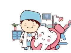冷光美白治疗牙齿要多少