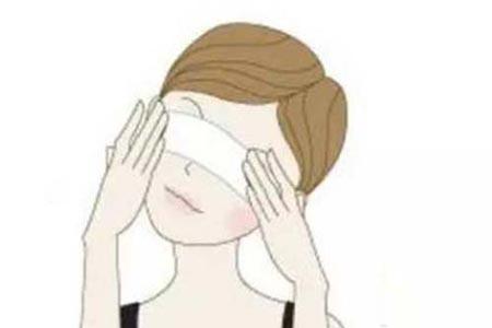 去除眼袋术后要怎么护理啊