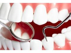 牙齿矫正的费用大概是多少钱