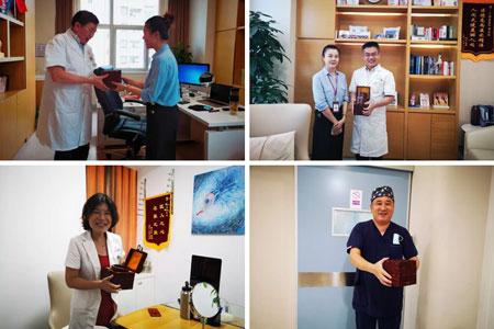 中国医师节上海美莱向全体医生致敬