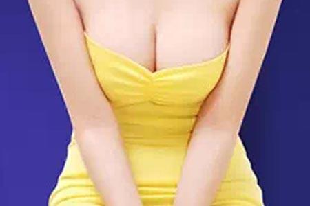 自体脂肪填充胸部效果可以维持几年啊