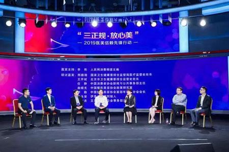 """上海美莱加入中国医美行业 """"正品联盟"""""""