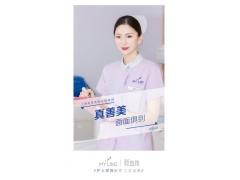 """上海美莱祛斑案例0元招募,新宣颜""""护士新秀"""""""