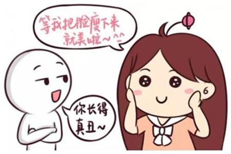 上海哪里做脸部抽脂效果比较好