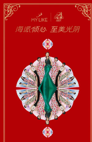 上海美莱21周年庆惊现魔都大型快闪活动
