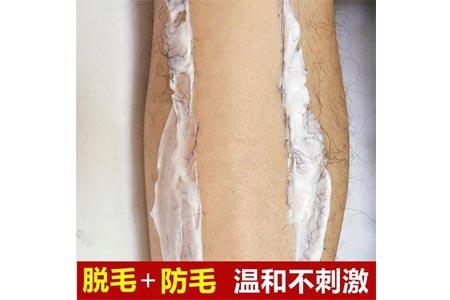 什么方法可以有效的脱掉腿毛