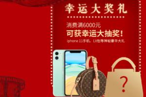上海美莱品牌21周年庆!大型优惠活动等你莱