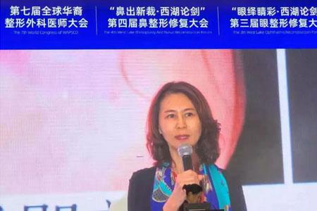 上海美莱杜园园教授荣耀出席西湖论剑