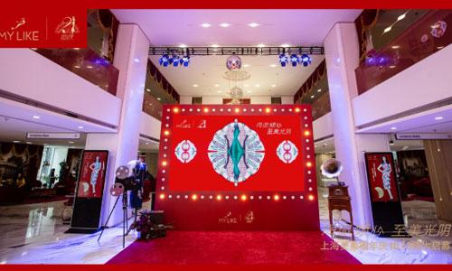 上海美莱21周年庆打造海派绝美网红打卡地,惊艳魔都医美圈