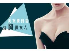 做假体隆胸整形手术切开选在哪里比较好