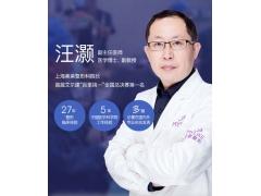 上海美莱医美品牌21周年庆,汇聚中外医美大咖