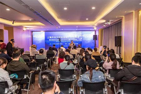2019年学术交流会议在上海美莱医院隆重举行