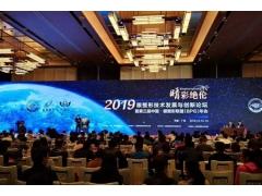 上海美莱欧阳天祥、杜园园教授出席《眼整形联盟年会》