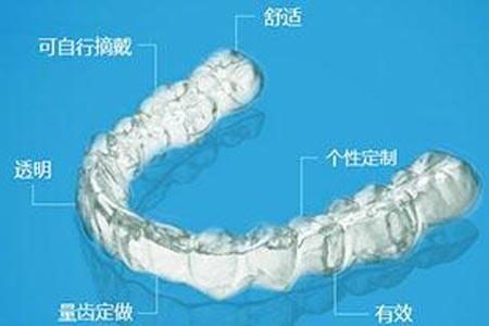 上海做隐形矫正牙齿需要多少钱