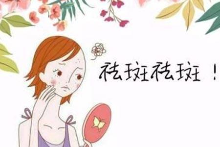 上海皮秒激光祛斑手术一般需要几次手术