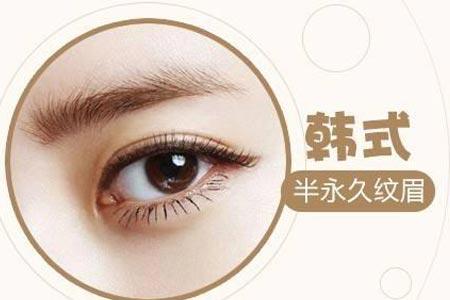 上海美莱纹眉多少钱,效果怎么样